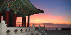Gallery: Korean Bell