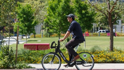 Metro Bike Share Program